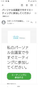 Screenshot_20200417-115126