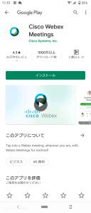 Screenshot_20200417-115200