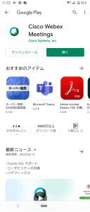 Screenshot_20200417-115219
