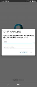 Screenshot_20200417-115245