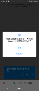 Screenshot_20200417-115428