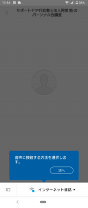 Screenshot_20200417-115448