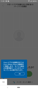 Screenshot_20200417-115518